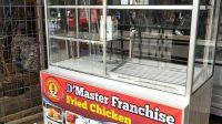 Franchise D'Master Fried Chicken
